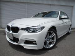 BMW318i Mスポーツ18AWレーンチェンジW認定中古車