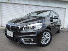 BMW218iアクティブツアラーLuxコンフォートセーフティPサポ