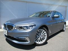 BMW530iラグジュアリーイノベーションPベージュ革認定中古車