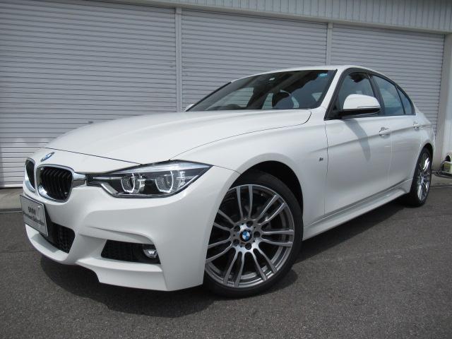 BMW 320d スポーツ19AWレーンチェンジWデモカー認定中古車