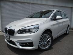 BMW218dグランツアラーLuxブラウン革17AW認定中古車