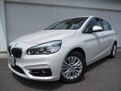 BMW218iアクティブツアラーLuxコンフォートPサポ黒革認定車