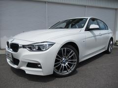 BMW320d スポーツ19AWレーンチェンジWデモカー認定中古車