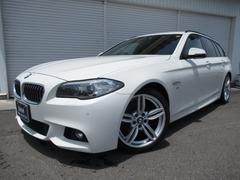 BMW523dツーリングMスポーツ19AWウッド禁煙1オナ認定車