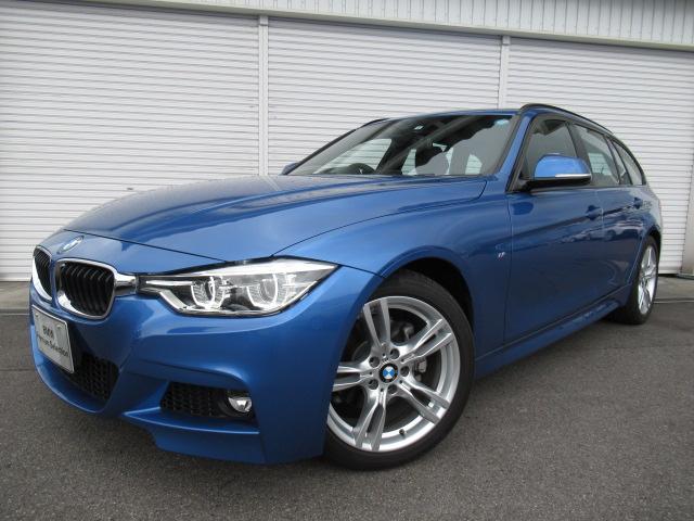 BMW 318iツーリングMスポーツ18AWレーンチェンジ認定中古車