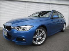 BMW318iツーリングMスポーツ18AWレーンチェンジ認定中古車