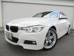 BMW320i Mスポーツ18AWレーンチェンジデモカー認定中古車