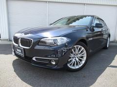 BMW523iラグジュアリーベージュ革レーンチェンジ認定中古車