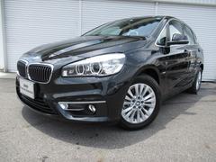 BMW218dアクティブツアラーLuxコンフォート黒革セーフティP