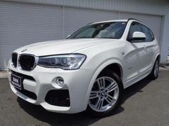 BMW X3xDrive20d MスポーツLCIウッド禁煙認定中古車