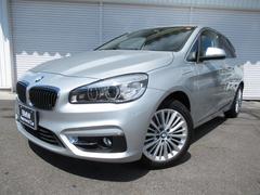 BMW225xeアクティブツアラーLuxセーフティP革ACC認定車