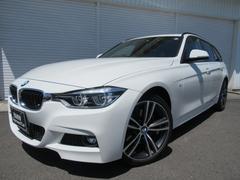 BMW320i xDriveツーリングMスポーツMブレーキ19AW