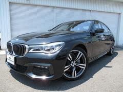 BMW740d xドライブMスポーツ20AW黒革デモカー認定中古車