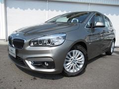 BMW218iアクティブツアラーLuxコンフォートPサポベージュ革