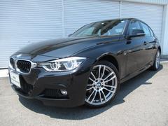 BMW320d Mスポーツ19AWガラスSRデモカー認定中古車