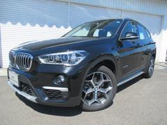 BMW X1sDrive 18i Xライン黒革コンフォート認定中古車
