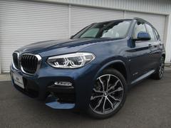BMW X3xDrive20d Mスポーツ20AWイノベーションP認定車
