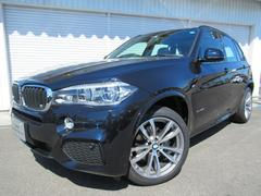 BMW X5xDrive35d Mスポーツ20AWセレクトモカ革LED