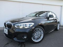 BMW118d Mスポーツ17AWパーキングサポート認定中古車