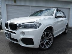 BMW X5xDrive35d Mスポーツ20AWセレクト黒革LED禁煙