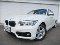 BMW118d スポーツ16AWパーキングサポP認定中古車
