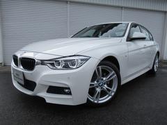 BMW318i MスポーツプラスPKG純正DTVウッドP認定中古車