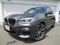 BMW X3xドライブ20d Mスポーツ20AWイノベーションP認定車