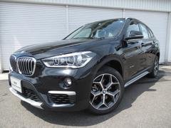 BMW X1xDrive18d Xライン ハイラインコンフォートP革S