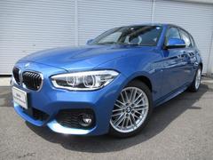 BMW118i MスポーツACCコンフォートPサポシートヒーター