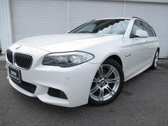 BMW523iツーリングMスポーツ18AW1オナ禁煙認定中古車