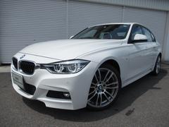 BMW320d Mスポーツ19AWコニャック革SR認定中古車