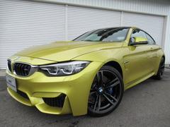BMW M4M4クーペM−DCTサキールオレンジ革19AW認定中古車