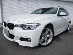 BMW320dツーリングMスポーツレーンチェンジ1オナ禁煙認定