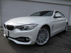 BMW420iグランクーペラグジュアリー黒革ACC1オナ認定中古車