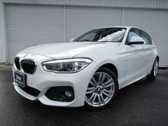 BMW118i MスポーツコンフォートアドバンスドPサポ認定中古車