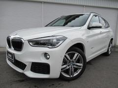 BMW X1xDrive20i MスポーツコンフォートP禁煙認定中古車