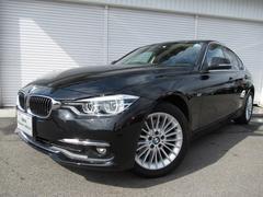 BMW320d ラグジュアリー黒革レーンチェンジ禁煙1オナ認定車