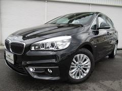 BMW218iアクティブツアラーLuxコンフォートPサポ黒革