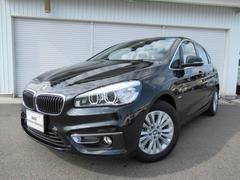 BMW218iアクティブツアラーLUxコンフォートPサポブラウン革