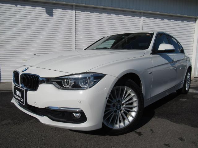 BMW 320iラグジュアリ黒革ヘッドUP社外DTV禁煙1オナ認定車