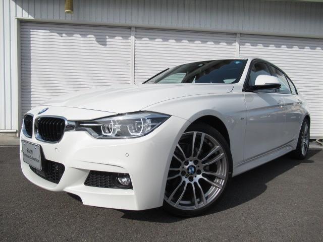 BMW 320i Mスポーツ19AWレーンチェンジデモカー認定中古車