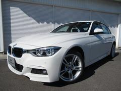 BMW320i xドライブMスポーツガラスSRデモカー認定中古車