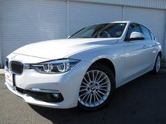 BMW320d ラグジュアリー17AW黒革デモカー認定中古車