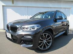 BMW X3xDrive20d Mスポーツ20AWイノベーションP