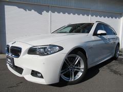 BMW523dツーリングMスポーツACC最終1オナ禁煙認定中古車