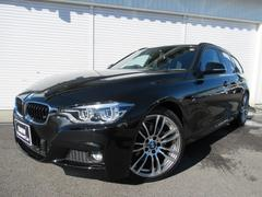 BMW320dツーリングMスポーツ19AW衝突軽減ACC禁煙1オナ