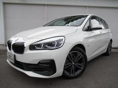 BMW218iアクティブツアラースポーツ17AWコンフォートPサポ
