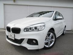 BMW218iアクティブツアラーMスポーツコンフォートPサポ