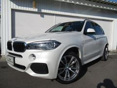 BMW X5xDrive35d Mスポーツセレクト20AWモカ革SR禁煙