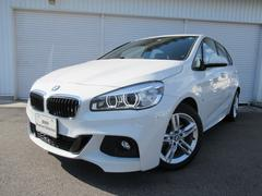 BMW218dアクティブツアラ−MスポーツPサポコンフォートP